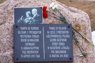 Мемориальная табличка на памятном камне, установленном на месте крушения польского самолета Ту-154 10 апреля 2010 года. В результате катастрофы погибли 96 человек, находившиеся на борту, включая президента Леха Качиньского