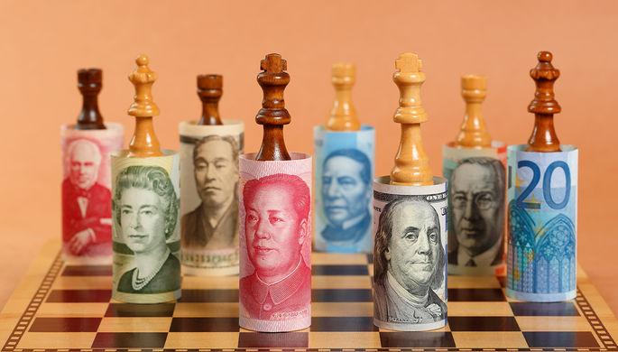 Призрак валютной войны