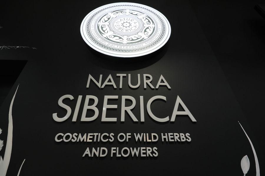 Магазины Natura Siberica начали возобновлять работу
