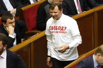 Лидер Радикальной партии Олег Ляшко с надписью «Свободу Надежде Савченко» на заседании Верховной рады, 2015 год