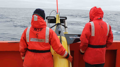 ВМС США исследуют скорость таяния льдов Арктики