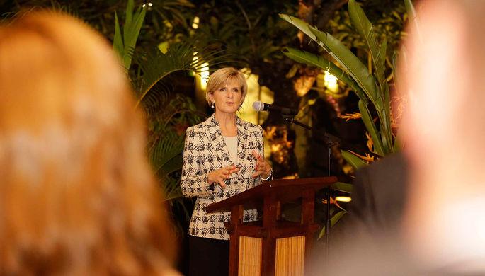 Глава МИД Австралии Джули Бишоп