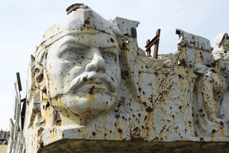 Мемориал на кургане Саур-Могила в Донецкой области
