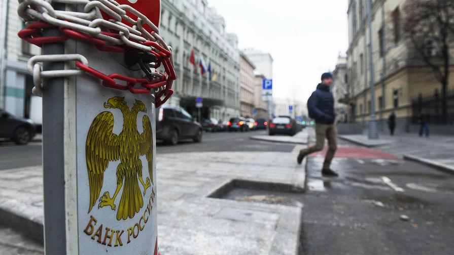 Центробанк не станет докапитализировать банк плохих и непрофильных активов