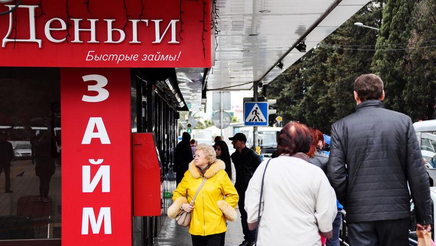 Кредит 100000 рублей онлайн