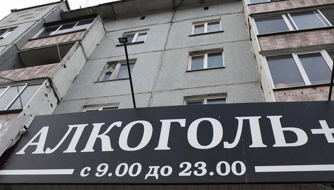 Закрыть «наливайки»: депутаты доработали закон