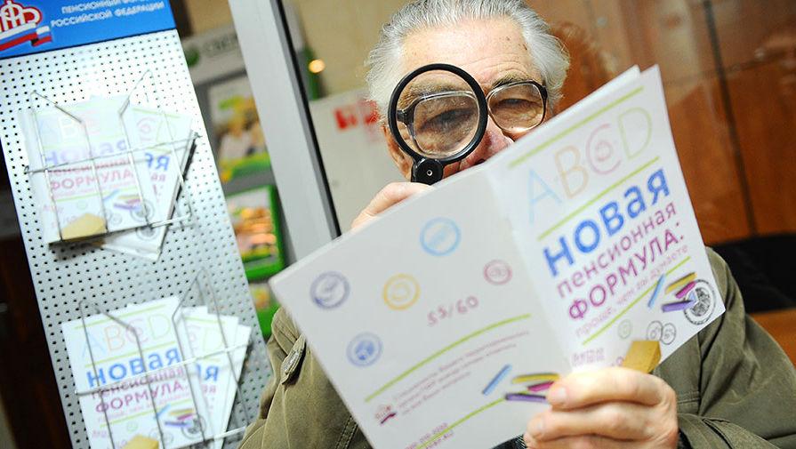Накопительная часть пенсии банки ру