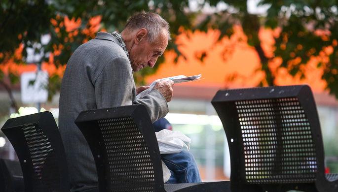 План или пропал: чего не хватает новой пенсионной системе