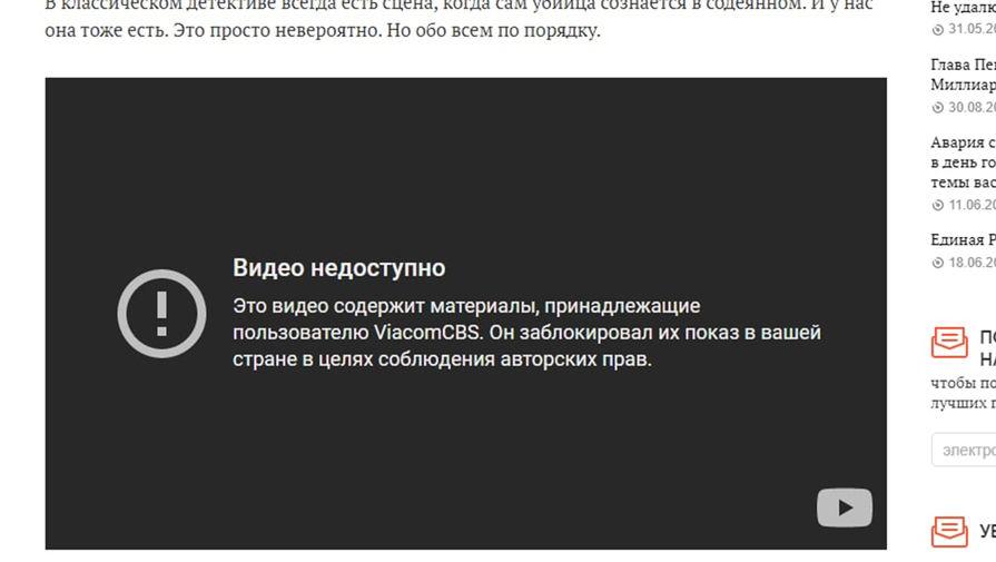 Скриншот с сайта navalny.com