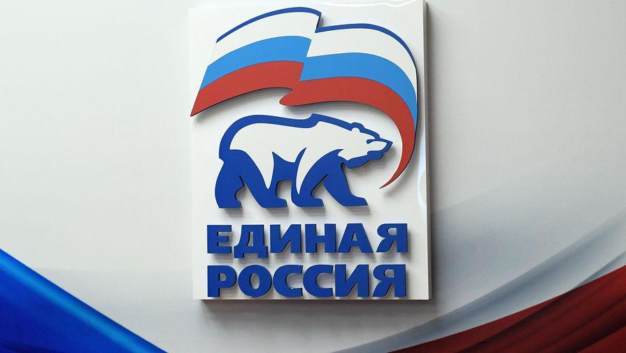 Единая Россия разработала законопроект о запрете списания соцвыплат по кредитам
