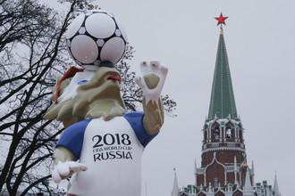 Талисман чемпионата мира по футболу — 2018 в России волк Забивака