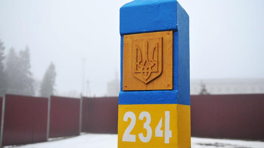 Украина продолжила строить стену с «Егозой» на границе с Россией