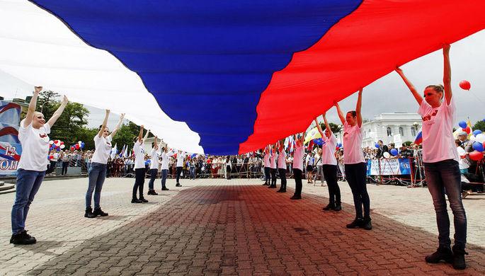 Звезды эстрады и русская кухня: в столице пройдет День флага России