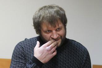 Боец Александр Емельяненко не перестает давать поводы посадить его в тюрьму