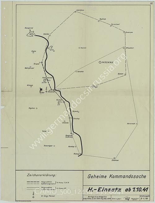 карта с радиусом действия немецкой радиоразведки