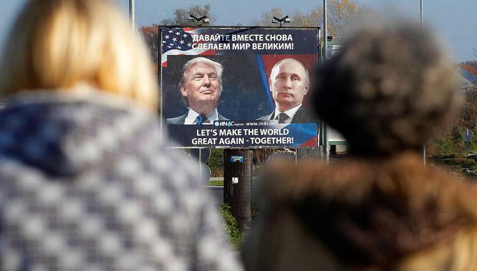 Биллборд с изображением президентов США и России Дональда Трампа и Владимира Путина в Черногории, ноябрь 2016 года