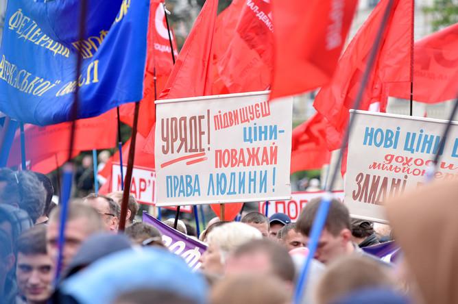 Участники первомайской демонстрации в Киеве, 1 мая 2017 года