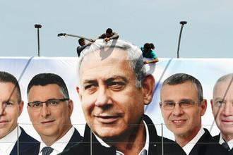 Предвыборный баннер партии «Ликуд» с изображением премьер-министра Биньямина Нетаньяху в Иерусалиме, март 2019 года