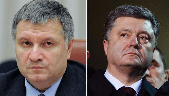 «Лгать — как дышать»: в чем глава МВД Украины обвинил Порошенко