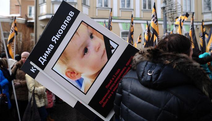 Акция «В защиту детей» в Москве, 2013 год
