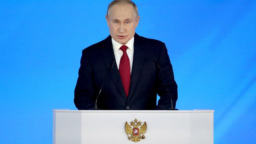 Путин предложил выплачивать более 460 тыс. рублей при рождении первого ребенка