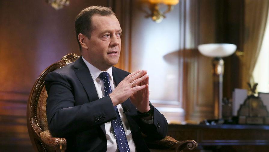 Медведев назвал важнейшие задачи бюджета