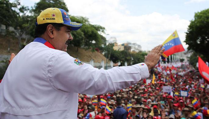 Мадуро отреагировал на выход Венесуэлы из ОАГ