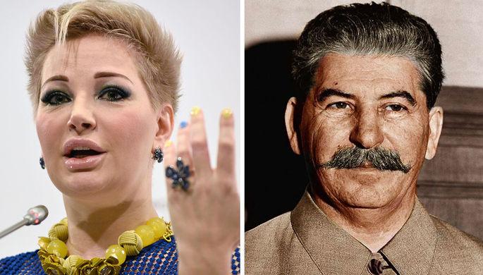 «Украла материал»: Максакова сдала тест на родство со Сталиным