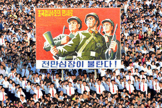 Митинг на площади Ким Ир Сена в Пхеньяне. Фотография опубликована агентством ЦТАК 10 августа 2017 года
