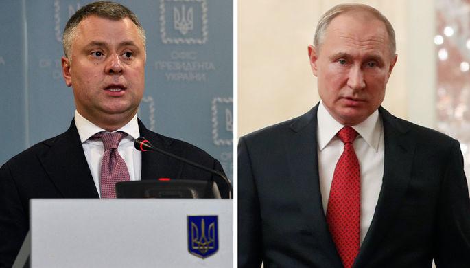 Исполнительный директор «Нафтогаза» Юрий Витренко и президент России Владимир Путин (коллаж)