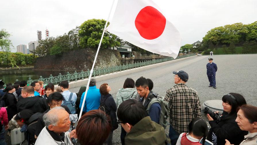 Японии необходимо пересмотреть стратегию по возвращению Курил, отмечают СМИ