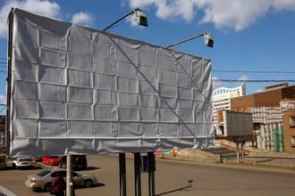 ФАС отклонила жалобу казанских операторов наружной рекламы на несовершенство схемы проведения аукционов