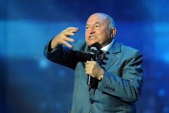 Юрий Лужков — один из пяти экс-губернаторов, после отставки ставших преподавателями