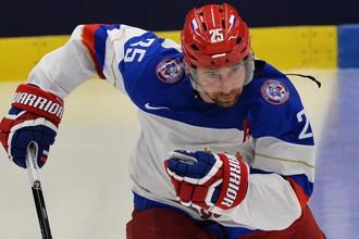 Форвард сборной России Данис Зарипов больше не сыграет на чемпионате мира.