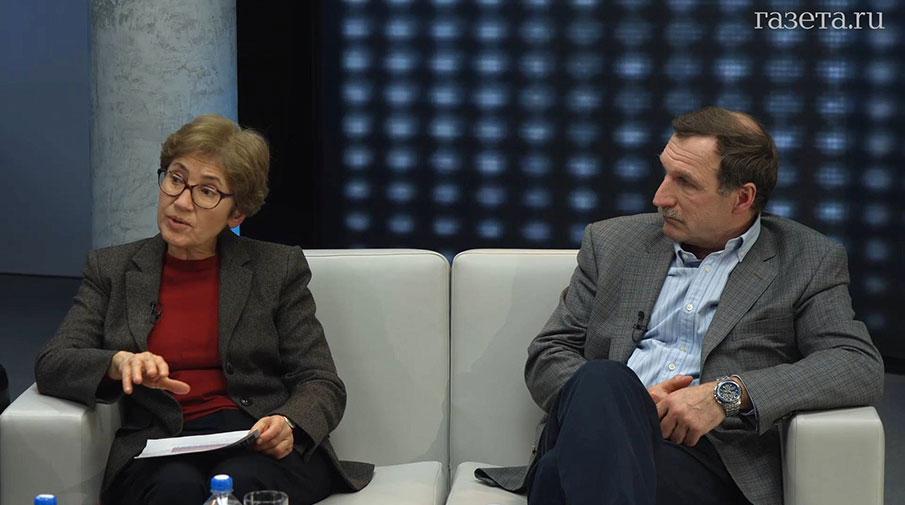 Наталья Зубаревич и Георгий Бовт
