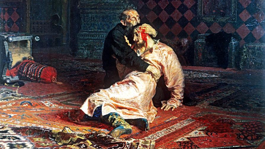 Фрагмент репродукции картины «Иван Грозный и его сын Иван 16 ноября 1581 года»...