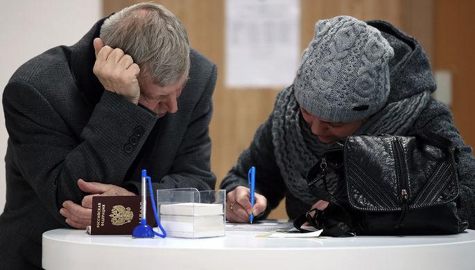 Адресат не найден: почему россияне не получают накопительную пенсию