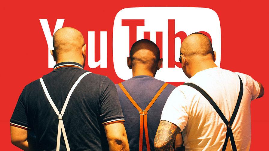 YouTube размещает рекламу брендов перед роликами с экстремистским контентом