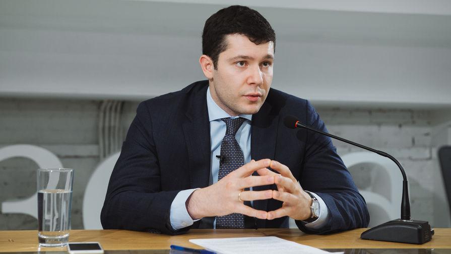 Губернатор Калининградской области отвечает на вопросы в режиме онлайн