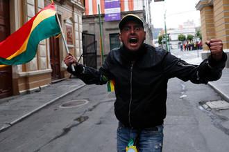 Новые выборы: что ждет Боливию после отставки Моралеса