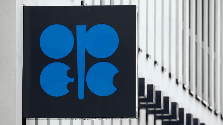 Страны ОПЕК согласовали срок продления сделки по сокращению добычи нефти
