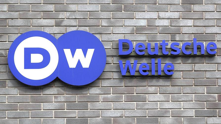 Госдума требует лишить Deutsche Welle аккредитации