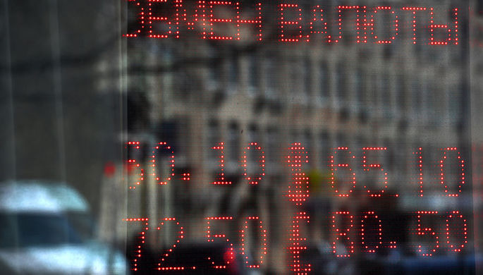 Россия под давлением: почему падает рубль