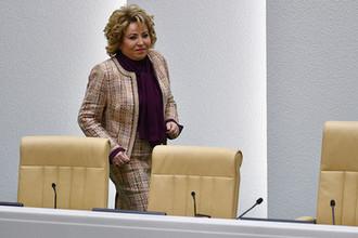 Матвиенко уходит? Кто возглавит Совет Федерации