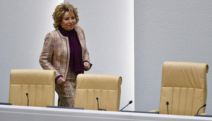 Матвиенко согласилась остаться в Совфеде