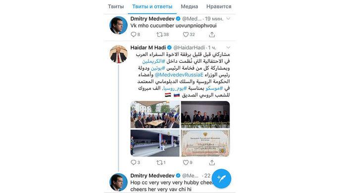 Медведев написал два загадочных твита