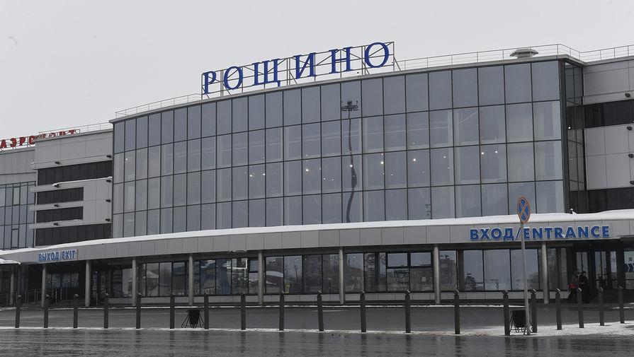 Тюменский аэропорт Рощино