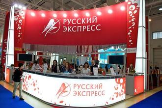 Туристическая компания «Русский Экспресс» приобрела «Мегаполюс турс»