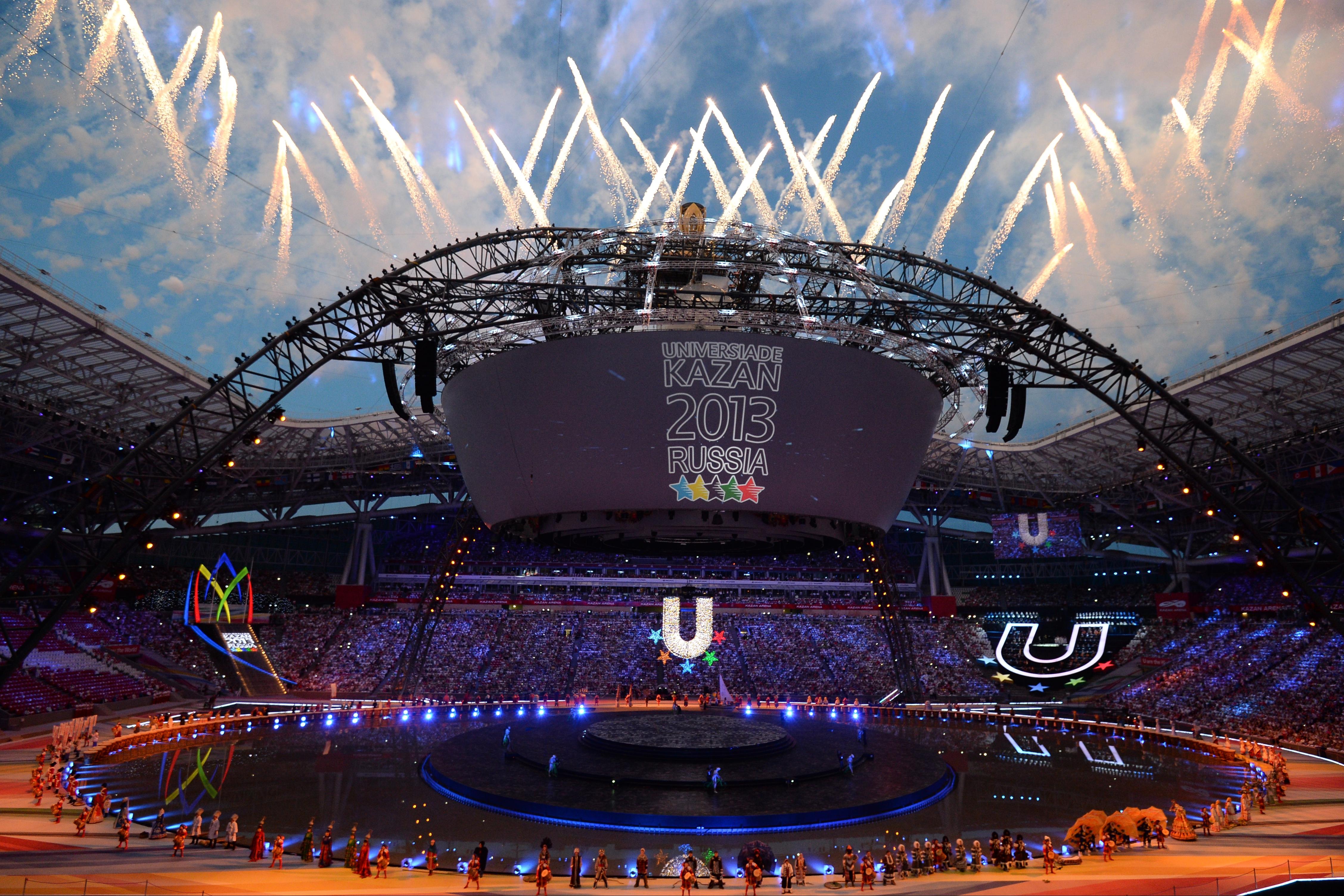 Где посмотреть открытие олимпиады в казани