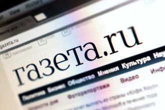 «Билайн» закрыл доступ к статье «Газеты.Ru», которая якобы пропагандирует взяточничество